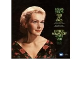 4つの最後の歌、歌曲集 シュヴァルツコップ、セル&ベルリン放送響、ロンドン響