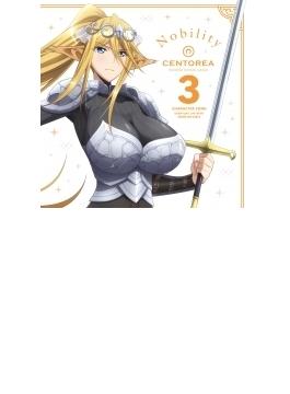 モンスター娘のいる日常 キャラクターソング Vol.3 セントレア