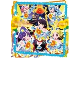 Pripara Dream Song Collection -summer-