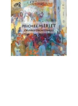 交響詩『波紋』(フルネ&オランダ放送フィル)、ピアノ協奏曲(ペヌティエ、カントロフ&オーヴェルニュ管)、他