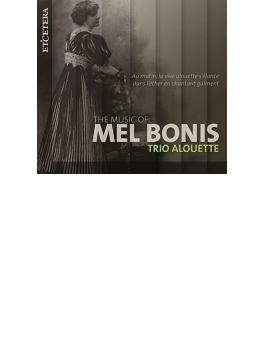 Melodies, Flute Works: Trio Alouette(S, Fl, P)