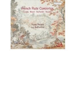 フランス・バロック・フルート協奏曲集 トインス、レ・ビュッファルダン