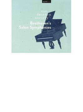 交響曲第3番『英雄』、第5番『運命』(室内楽版) ファン・スヴィーテン・ソサエティ