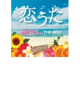 恋うた 恋んトス THE BEST