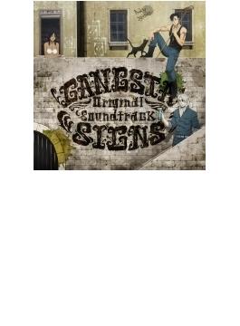 Gangsta. オリジナルサウンドトラック