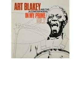 In My Prime Vol.2 (Rmt)(Ltd)