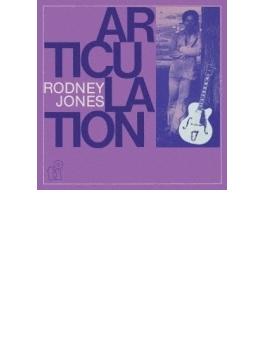 Articulation (Rmt)(Ltd)