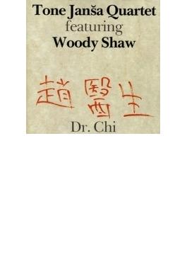 Dr Chi (Rmt)(Ltd)