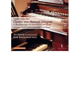 Wagner Operas For Harmonium: Jan Hennig(Harmonium) Breidenbach(P)