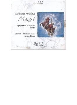 交響曲第40番、第41番『ジュピター』 インマゼール&アニマ・エテルナ(日本語解説付)
