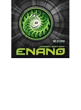 Green Edition (Digi)