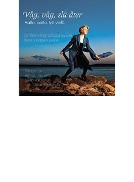 Finnish Songs: Hognabba(S) Lindgren(P)