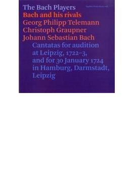 Bach & His Rivals-j.s.bach, Telemann, Graupner-cantatas: The Bach Players