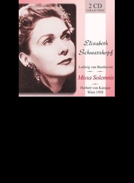 ミサ・ソレムニス カラヤン&フィルハーモニア管、シュヴァルツコップ、他(2CD)