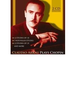 ピアノ作品集 アラウ(1953、56)(2CD)