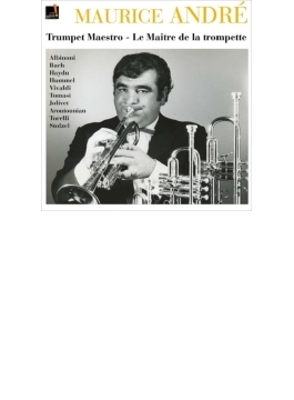 モーリス・アンドレ/トランペット協奏曲録音集1961~64(2CD)(日本語解説付)