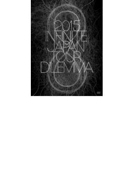 2015 INFINITE JAPAN TOUR -DILEMMA- 【初回限定盤DVD】