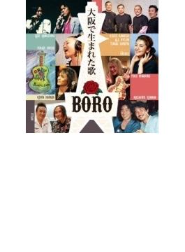 大阪で生まれた歌 (+DVD)【初回限定盤】