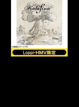 far on the water【通常盤】(CD)《Loppi・HMV 限定オリジナル マフラータオル付セット》