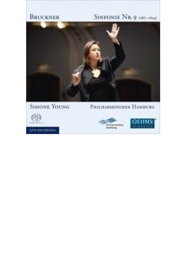 交響曲第9番 シモーネ・ヤング&ハンブルク・フィル