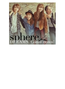 DREAMS, Count down! 【初回限定盤B】 (CD+DVD)