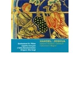 オラトリオ『ヨシュア』 カーグル&オルフェオ・バロック管、ドムカントライ・ザンクト・ペルテン、他(2CD)