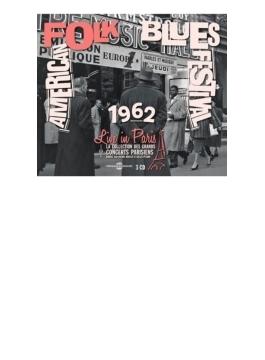 American Folk Blues Festival: Live In Paris 1962
