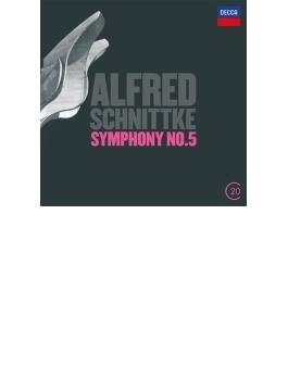 合奏協奏曲第3番、第4番『交響曲第5番』 シャイー&コンセルトヘボウ管
