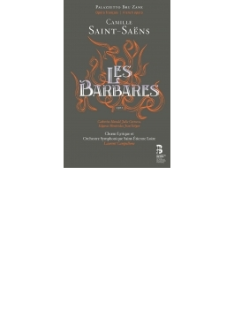 Les Barbares: Campellone / Loire Saint-etienne So Hunold Gertseva (+book)