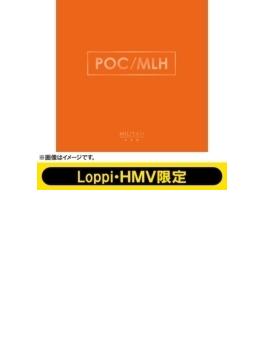 ピース オブ ケイク―愛を叫ぼう― feat. 峯田和伸【初回生産限定盤CD+DVD】《Loppi・HMV限定オリジナルハンドタオル付セット》