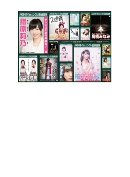 AKB48 41stシングル選抜総選挙~順位予想不可能、大荒れの一夜~&後夜祭~あとのまつり~ 【Blu-ray Disc8枚組】