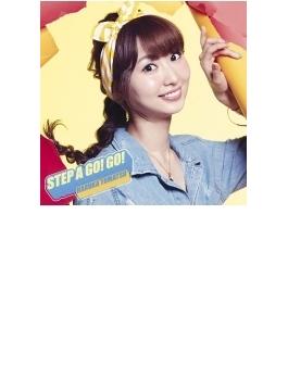 STEP A GO! GO! 【初回限定盤】 (CD+DVD)