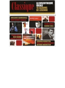 パーフェクト・クラシカル・コレクション 10オリジナル・アルバム~カルミニョーラ、アーノンクール、グールド、ルービンシュタイン、小澤征爾、他(10CD)