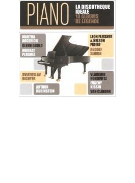 パーフェクト・ピアノ・コレクション10~アルゲリッチ、ホロヴィッツ、ルービンシュタイン、キーシン、ペライア、グールド、リヒテル、クライバーン、他(10CD)