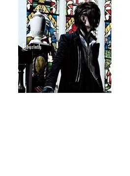 Labyrinth -black- 【初回限定盤】