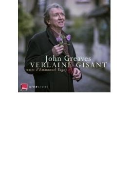 Verlaine Gisant