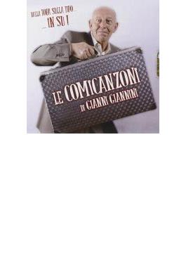 Le Comicanzoni Di Gianni Giannini