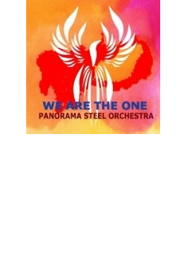 WE ARE THE ONE
