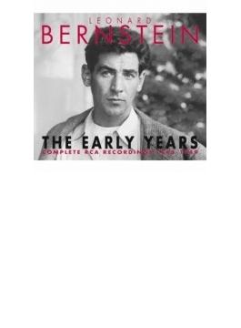 若き日のバーンスタイン~RCA録音全集1945~49(4CD)