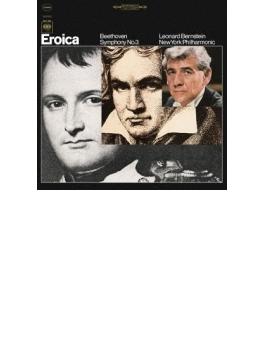交響曲第3番『英雄』 バーンスタイン&ニューヨーク・フィル(+『英雄』の出来るまで)