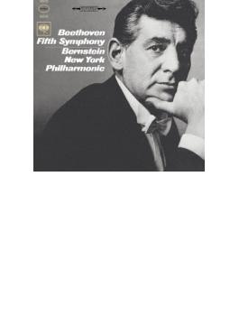 交響曲第5番『運命』 バーンスタイン&ニューヨーク・フィル(+『運命』の出来るまで)