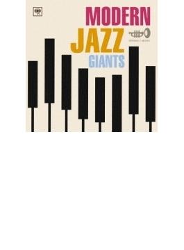 Modern Jazz Giants
