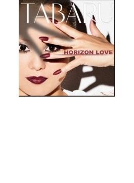 HORIZON LOVE