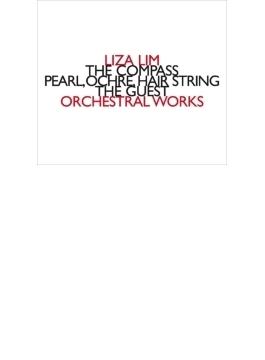 オーケストラ作品集 ポッペン、ツァグロゼク、バイエルン放送響、南西ドイツ放送響、他