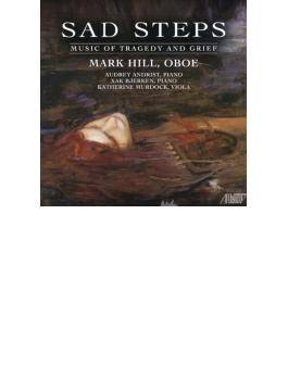 『哀しみのステップ~悲劇、深い悲しみにまつわる現代オーボエ作品集』 マーク・ヒル