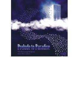 『天国への前奏曲』 TCUパーカッション・オーケストラ