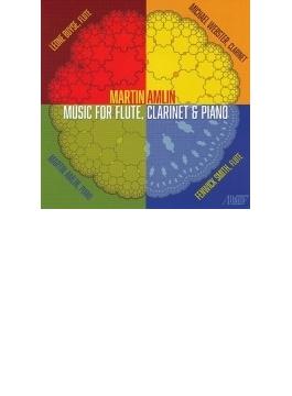 フルート、クラリネットとピアノのための音楽 バイシー、ウェブスター、アムリン