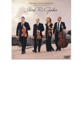 弦楽四重奏曲第4番、第5番、第6番、『ファンタジー、フーガとシャコンヌ』 アマーネット弦楽四重奏団