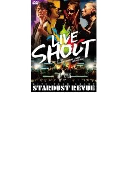STARDUST REVUE LIVE TOUR SHOUT(DVD)