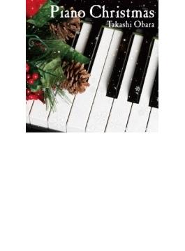 Piano X'mas